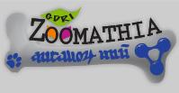 Zoomathia